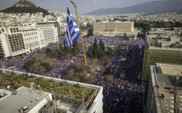 Συγκέντρωση διαμαρτυρίας στο Σύνταγμα την Παρασκευή για το Σκοπιανό