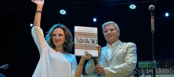 Read more about the article Η μοναδική εμφάνιση της Γλυκερίας στο Αίθριο Θέατρο του Φεστιβάλ Δήμου Αμαρουσίου