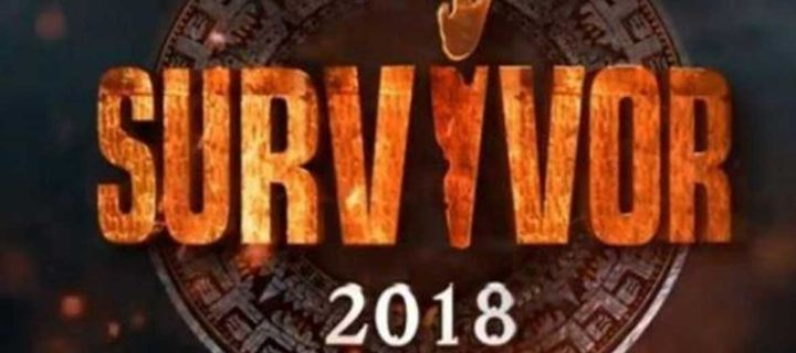 Read more about the article Δείτε ποιοι παίκτες του Survivor έγιναν ζευγάρι μετά το τέλος του ριάλιτι!