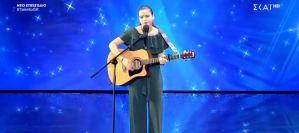 Τανιμανίδης σε διαγωνιζόμενη στο «Ελλάδα έχεις ταλέντο»: «Είχα την αίσθηση ότι είσαι η μετεμψύχωση του Παντελίδη»