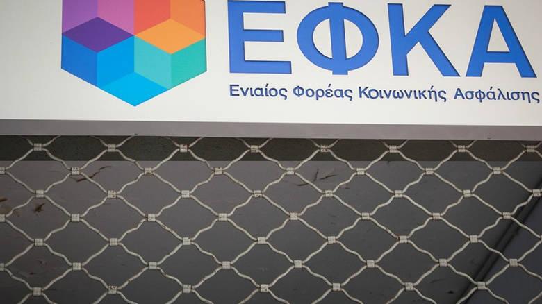 Read more about the article efka.gov.gr: Άνοιξε η ηλεκτρονική αίτηση συνταξιούχων στον ΕΦΚΑ για τα αναδρομικά