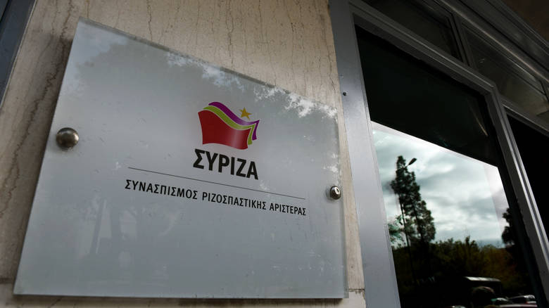 Ανακοίνωση ΣΥΡΙΖΑ κατά της δημοσκόπησης των Νέων
