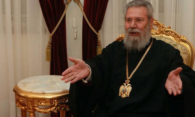Αρχιεπίσκοπος Κύπρου: H Τουρκία θέλει όλη την Κύπρο – Δεν ανησυχώ για τη λύση περί δυο κρατών