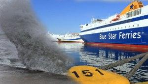 Καιρός: Απαγορευτικό απόπλου – Σε ποια λιμάνια είναι «δεμένα» τα πλοία