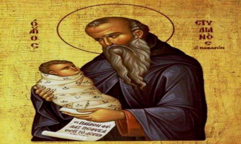 Άγιος Στυλιανός: Ο Προστάτης των παιδιών και Ιατρός τεκνογονίας