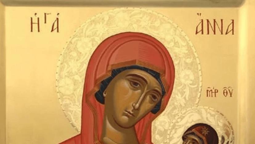 9 Δεκεμβρίου: Γιορτή της Αγίας Άννης