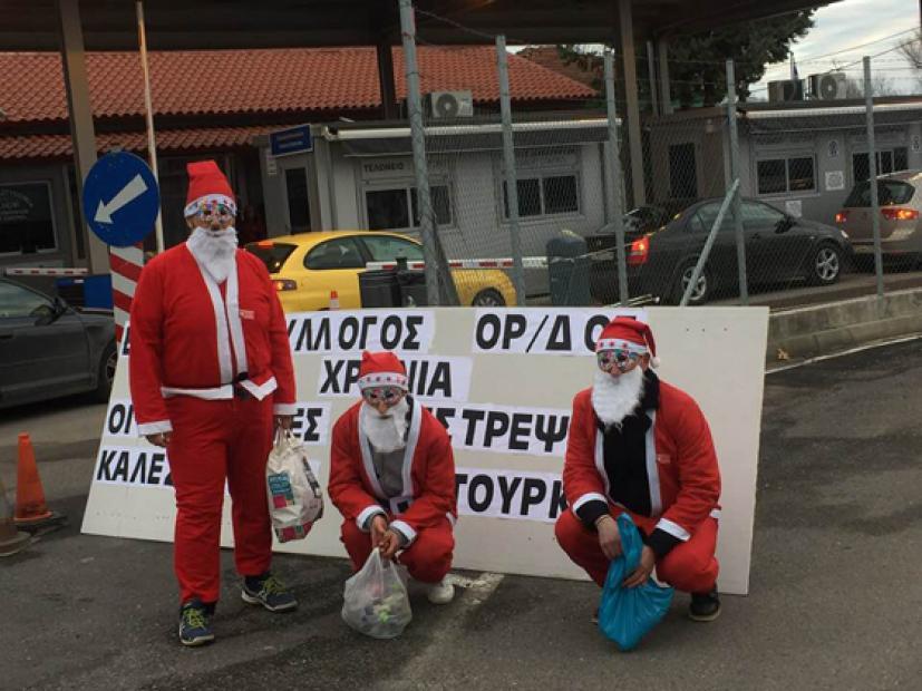 Ουρές στον Έβρο για Πρωτοχρονιάτικα ψώνια από την Τουρκία! Έχετε ακούσει για τη Σμύρνη,την Κύπρο,τη Θράκη, το Αιγαίο, το Σολωμό, τον Ισαάκ, τον Ηλιάκη, τον Μπαλταδώρο;