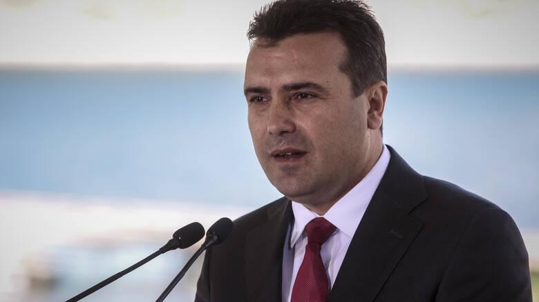 Ζάεφ: Είμαι Μακεδόνας και αυτό κανείς δεν μπορεί να το αλλάξει