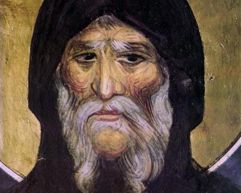 Τι παραπάνω έκανε ο Άγιος Αντώνιος από εμάς