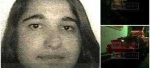 Εγκλημα στην Κέρκυρα:Σκότωσε την 29χρονη κόρη του επειδή δεν ενέκρινε τη σχέση της με Αφγανό