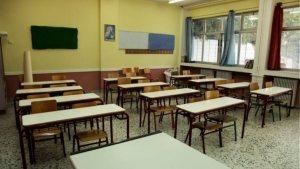 Read more about the article Σχολεία: Κλειστά θα παραμείνουν την Τετάρτη σ' όλη την Ελλάδα