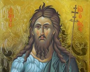24 Φεβρουαρίου- Γιορτή σήμερα: Α' και Β' ευρέσεως της Τιμίας κεφαλής του Αγίου Ιωάννου του Προδρόμου