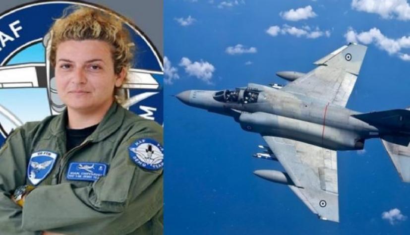 Υποσμηναγός Ιωάννα Χρυσαυγή: Η πρώτη Ελληνίδα πιλότος μαχητικού αεροσκάφους και εκπαιδεύτρια Ελλήνων και Ιταλών πιλότων!
