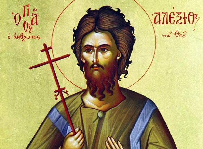 Read more about the article 17 Μαρτίου – Γιορτή σήμερα: Του Οσίου Αλεξίου του Ανθρώπου Του Θεού
