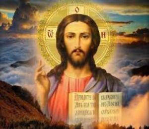 Θέλει να Του μιλάμε ο Χριστός μας