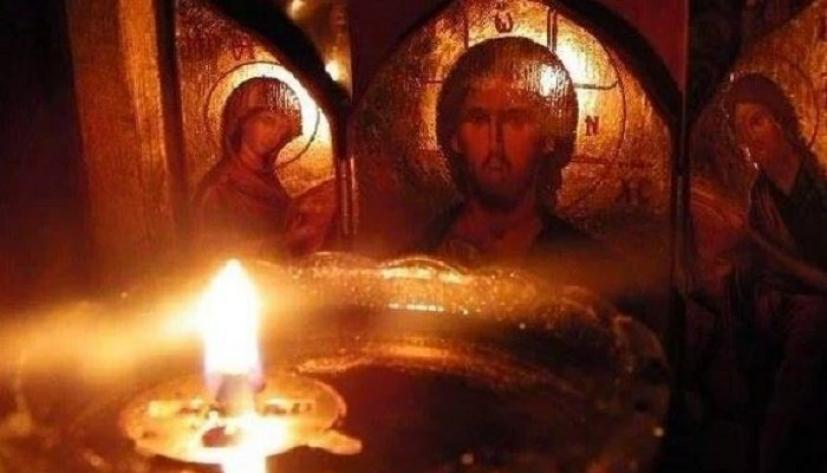 Read more about the article Αυτή είναι η Προσευχή της Μεγάλης Σαρακοστής