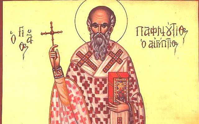 Σήμερα εορτάζει ο Άγιος Παφνούτιος ο Ιεροσολυμήτης