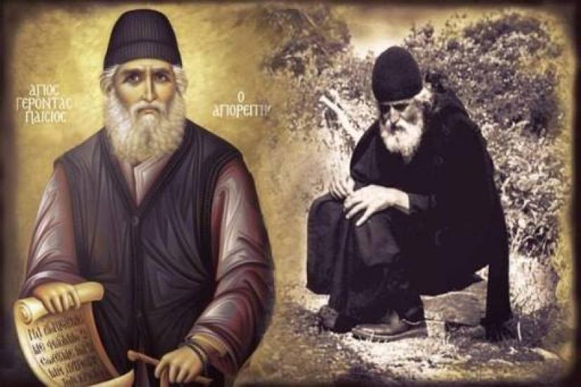 Αγιος Γέροντας Παΐσιος: «Ηλθε ο κυρ-Θανάσης ο πεθαμένος και μου παραπονέθηκε…»