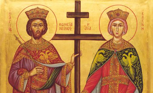 Άγιοι Κωνσταντίνος και Ελένη: Εορτάζουν στις 21 Μαΐου