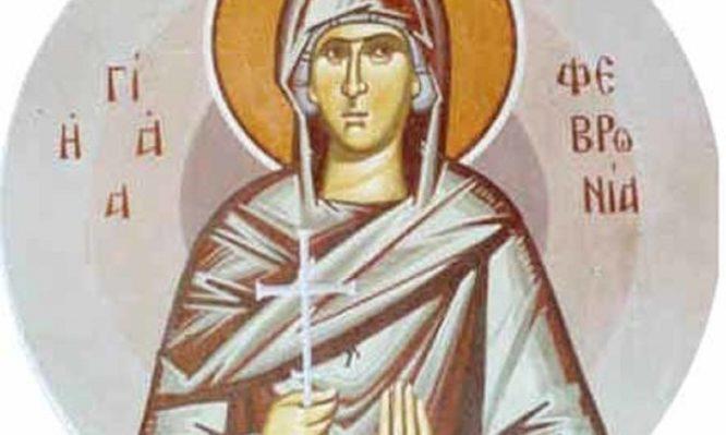 Read more about the article Ποια ήταν η Αγία Φεβρωνία που εορτάζει σήμερα