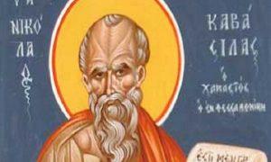 Read more about the article Άγιος Νικόλαος Καβάσιλας: Πολυγραφότατος και πληθωρικός συγγραφέας