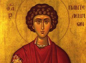 Αγιος Παντελεήμονας: Πώς προέκυψε η φράση «κουτσοί στραβοί στον Άγιο Παντελεήμονα»