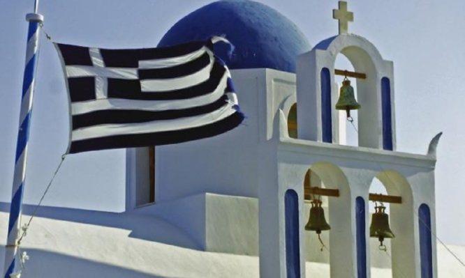 Δεκαπενταύγουστος: Τα άγνωστα έθιμα της Θεομητορικής εορτής
