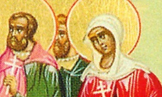 Άγιοι Τιμόθεος, Αγάπιος και Θέκλα