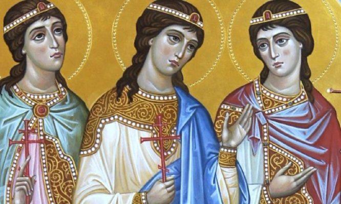 Σήμερα εορτάζουν οι Αγίες Μηνοδώρα, Μητροδώρα και Νυμφοδώρα