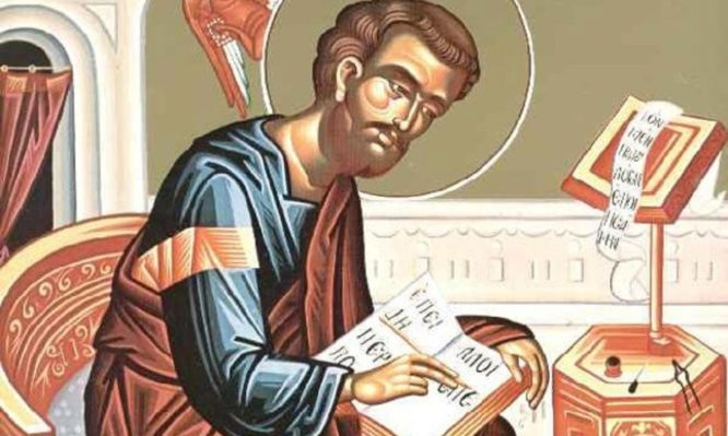 Στις 18 Οκτωβρίου τιμάται ο Άγιος Λουκάς ο Ευαγγελιστής