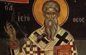 Σήμερα τιμάται ο Άγιος Ιερόθεος ο Αρεοπαγίτης