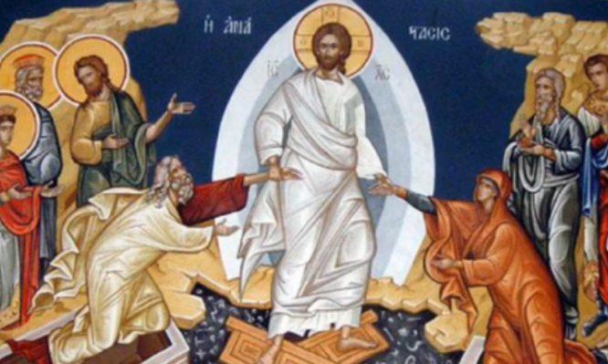Read more about the article Ποιος είπε για πρώτη φορά το «Χριστός Ανέστη» – Τί συμβολίζει