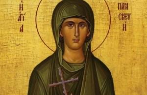 Read more about the article Στις 26 Ιουλίου εορτάζει η Αγία Παρασκευή