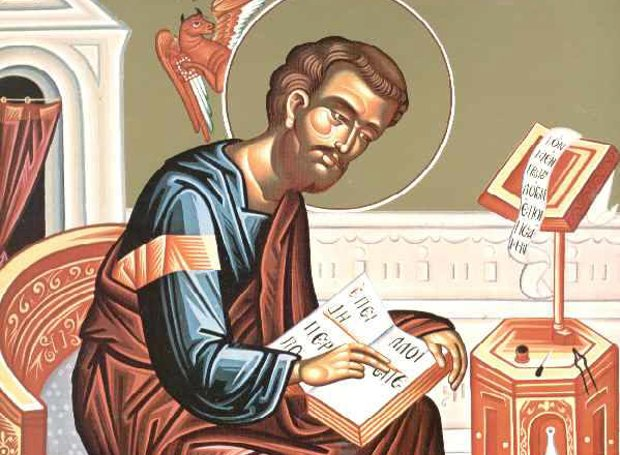Read more about the article Σήμερα τιμάται ο Άγιος Λουκάς ο Ευαγγελιστής