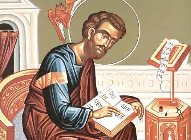 Σήμερα τιμάται ο Άγιος Λουκάς ο Ευαγγελιστής