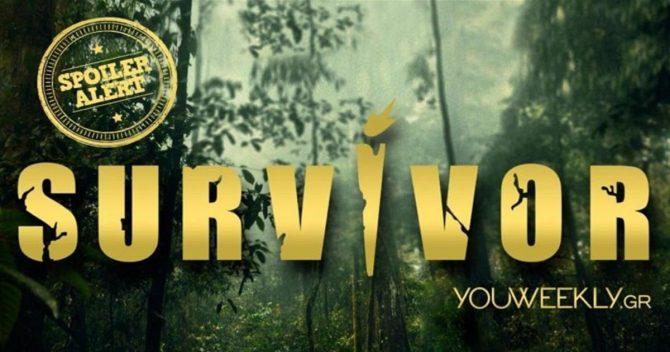 Survivor 4 Spoiler