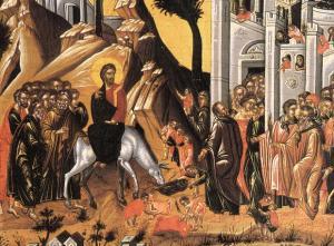 Το Άγιο Πάσχα ΚΥΡΙΑΚΗ ΤΩΝ ΒΑΪΩΝ