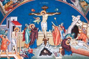 Μεγάλη Παρασκευή: Τι Συνέβη Σύμφωνα Με Την Χριστιανική Πίστη