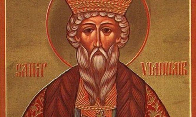 Read more about the article Σήμερα 15 Ιουλίου εορτάζει ο Άγιος Βλαδίμηρος