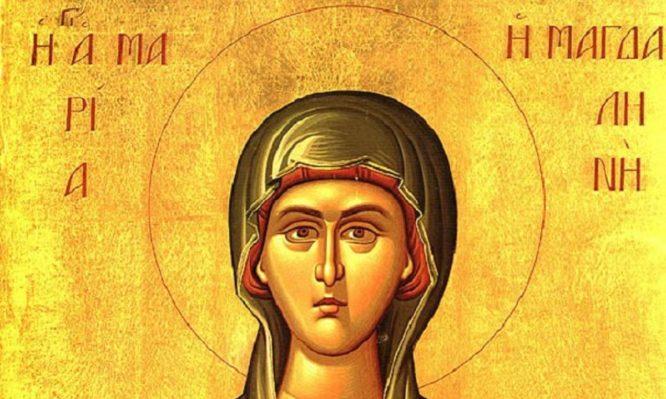 Read more about the article Σήμερα 22 Ιουλίου εορτάζει η Αγία Μαρία η Μαγδαληνή