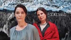 Read more about the article Σασμός Spoiler: Άγρια Σύγκρουση Με Καλλιόπη Και Μαρίνα