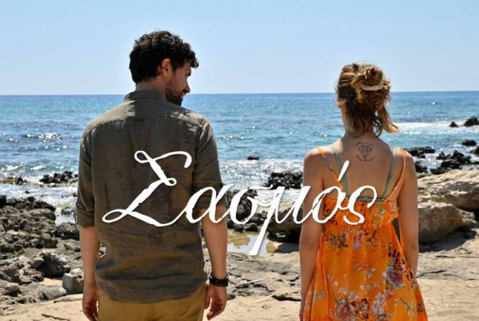 ΣΑΣΜΟΣ – Spoiler: Ο Αστέρης και η Αργυρώ κάνουν έρωτα στην παραλία!