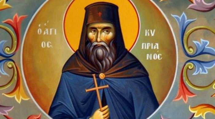 Άγιος Κυπριανός: Προσευχή για προστασία από τη μαγεία