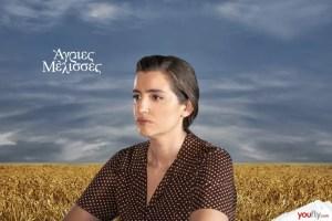 Read more about the article Άγριες Μέλισσες, η Ελένη συλλαμβάνεται με εντολή Ακύλα