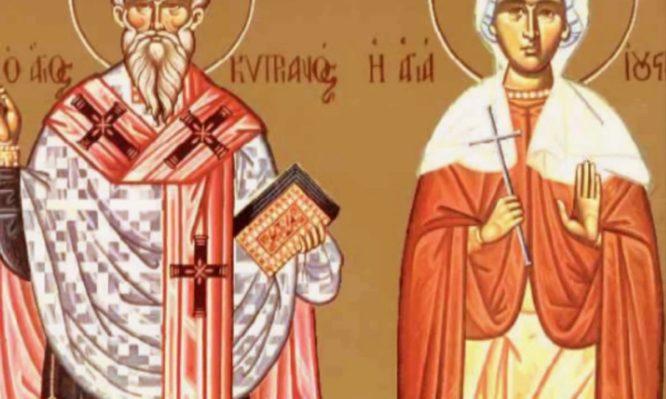 Σήμερα 2 Οκτωβρίου τιμώνται ο Άγιος Κυπριανός και η Αγία Ιουστίνη