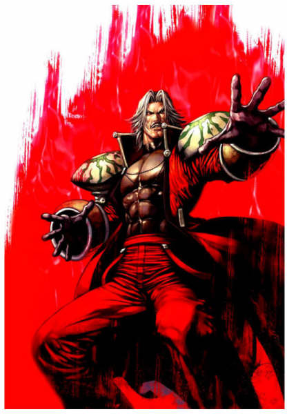 Aircraft Carrier Hd Wallpaper Rugal Bernstein The King Of Fighters