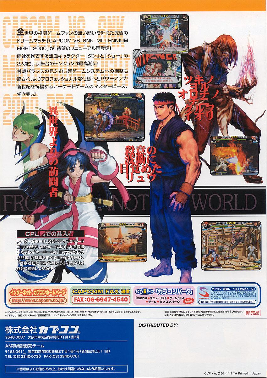 Capcom VS SNK Pro  TFG Review  Artwork Gallery