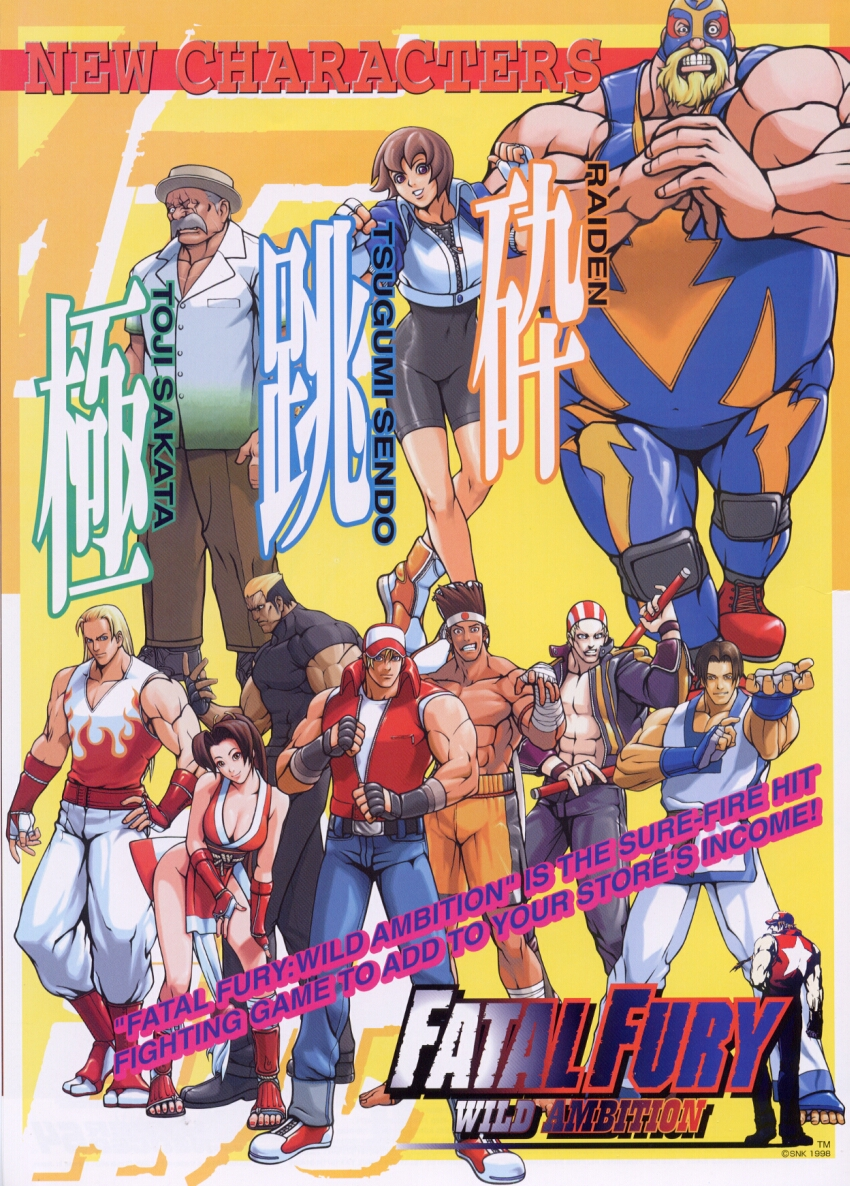 Fatal Fury Wild Ambition  TFG Review  Art Gallery