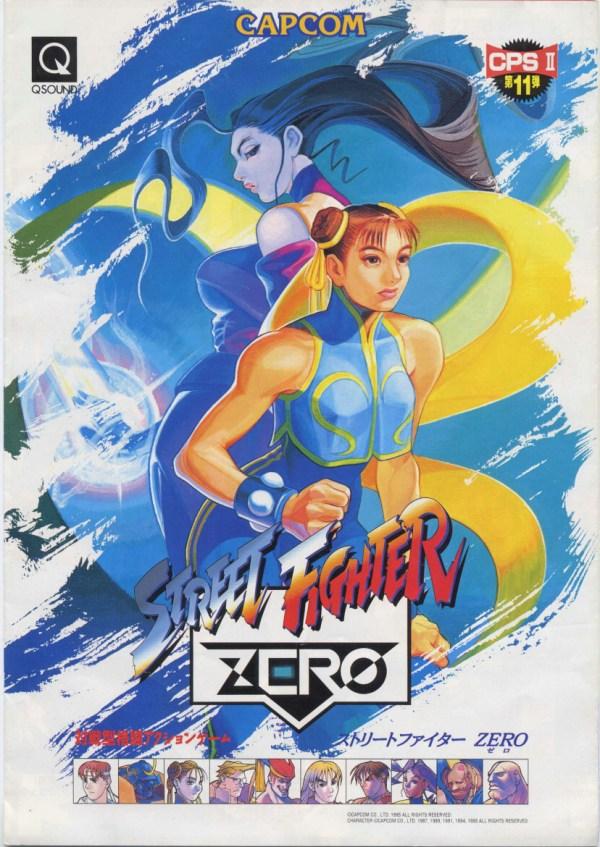 Street Fighter Alpha Arcade Flyer