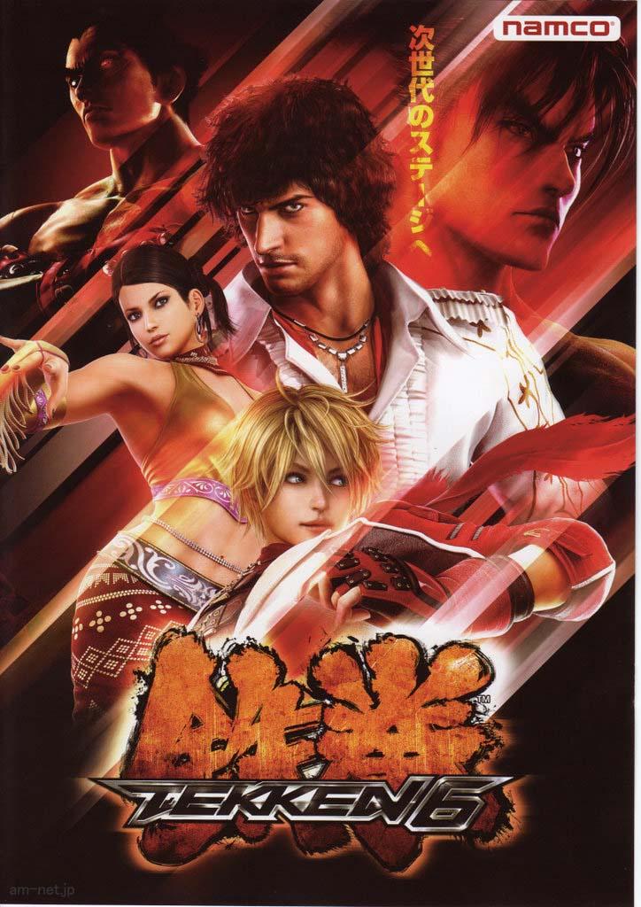 Jin Kazama Hd Wallpaper Tekken 6 Tfg Review Artwork Gallery